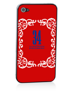 R K Lloyde Continuation High School Panthers Apple iPhone 4/4S Skin