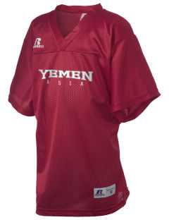 Yemen Russell Kid's Replica Football Jersey