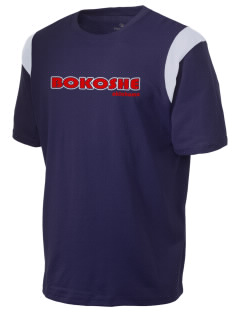 Bokoshe Holloway Men's Rush T-Shirt